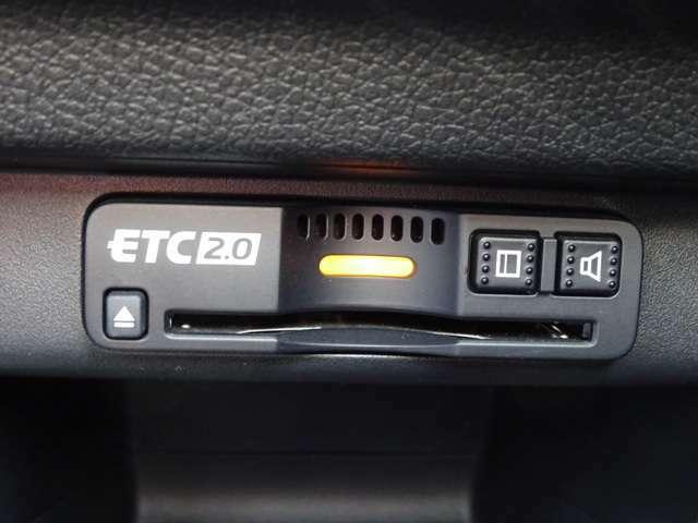 ETC2.0を搭載。料金所で停止することなく料金支払いが可能。ロングドライブの心強い味方です。