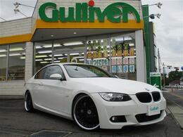 BMW 3シリーズクーペ 335i Mスポーツパッケージ ナビ DVD再生 Bカメラ BILSTEIN車高調