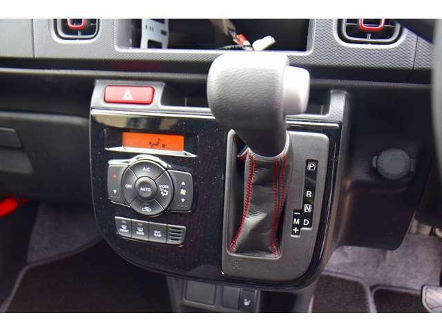 ●当店では全車AIS査定(第3者)を実施しており、AIS評価基準に基づき車両品質を評価点によって表します。評価を分かりやすくするため段階評価で表しています。