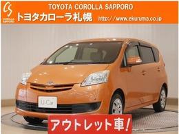 トヨタ パッソセッテ 1.5 G Cパッケージ 4WD 寒冷地仕様車