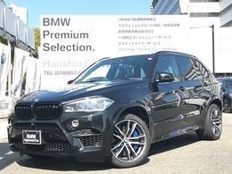 BMW X5 M 4.4 4WD 1オーナー黒革アクラボマフラーTV純正ナビ