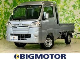 ダイハツ ハイゼットトラック 660 ジャンボ SAIIIt 3方開 4WD 登録済未使用車/4WD/LEDヘッドライト
