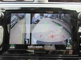 純正ダイアトーンナビ付き♪ ガイド線付バックカメラ&左サイドカメラで駐車も安心ですね♪ 広角のカメラを使用しております