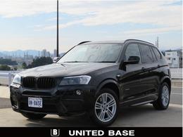 BMW X3 xドライブ20d Mスポーツパッケージ ディーゼルターボ 4WD 1オーナー禁煙車 茶革 電動ゲート ドラレコ