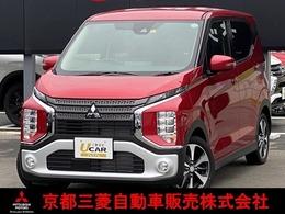 三菱 eKクロス 660 T 元当社試乗車 ナビTV スマートキー