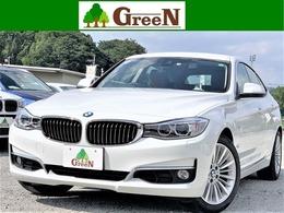 BMW 3シリーズグランツーリスモ 320i ラグジュアリー 1オーナーブラウン革衝突軽減後席モニター