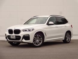 BMW X3 xドライブ20d Mスポーツ ディーゼルターボ 4WD 純正HDDナビ・地デジ・シートヒーター
