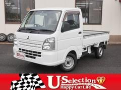 三菱 ミニキャブトラック の中古車 660 M 埼玉県蓮田市 48.0万円