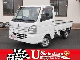 三菱 ミニキャブトラック 660 M /5速MT/エアコン/パワステ/作業灯/
