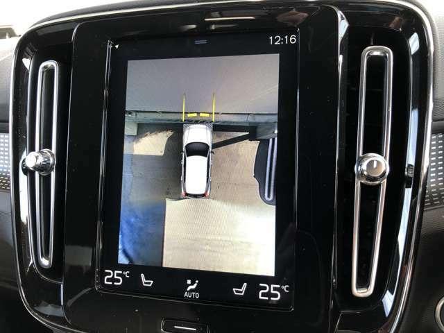 目立たないように埋め込まれたカメラを使用して自車を真上から見下ろすバードアイ映像を作成し、センターディスプレイに表示。障害物の有無など自車周辺の状況を把握することができます。