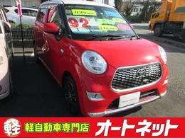 トヨタ ピクシスジョイ F 660 G SAII 純正ナビTV バックカメラ