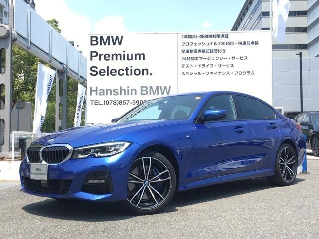 BMW330eMスポーツ☆オプション19AW☆Mブレーキ☆パーキングアシストプラス☆
