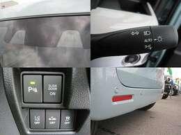 ★ 日常に便利な機能のスイッチがいろいろ! 各機能のスイッチが運転席付近に集約!  (^^♪
