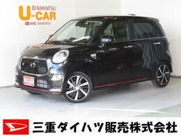 ダイハツ キャスト スポーツ 660 SAIII 元試乗車 バックカメラ