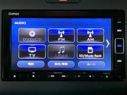 【純正ナビ(VXM-204VFi)】CD/DVD/フルセグTV/Bluetooth/音楽録音
