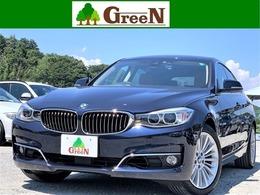 BMW 3シリーズグランツーリスモ 320i ラグジュアリー ブラウン革前車追従ACC衝突軽減HDDドラレコ