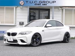 BMW M2クーペ M DCT ドライブロジック 1オナ Dアシスト 7速DCT 黒革 19AW 2年保証