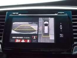マルチビューカメラシステム!大きな車特有の周囲の見づらさを解消します!前後左右にカメラがついているのでとっても安心ですね♪