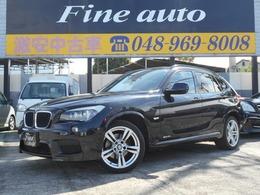 BMW X1 sドライブ 18i Mスポーツパッケージ インダッシュSDナビ コンフォートアクセス