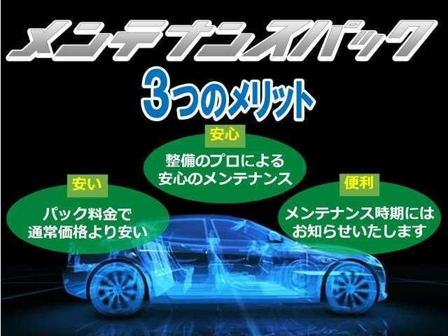 ★★【弊社HPwww.ark502.comをご覧ください】 自慢の整備技術により、中古車の性能をリフレッシュさせてからお渡しいたします(^o^)丿 車検はR3年6月まで残っています!すぐにでもお使いいただけます。