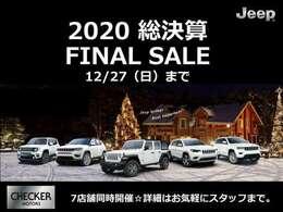 ◆チェッカーモータースファイナルセール開催中!!