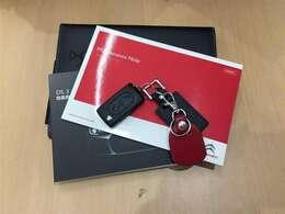 ◆ワンオーナー◆スペアキー×1◆新車時保証書◆取扱説明書◆ディーラー記録簿(H29.7/H30.7/R1.7/R2.7)