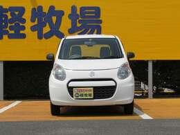 静岡県富士宮市で軽自動車専門店として中古車販売・新車販売・車検・点検・修理・板金修理等を主にグループ会社全体でお客様のカーライフを全力サポート致します。お車に関わる事全て当店にお任せください。