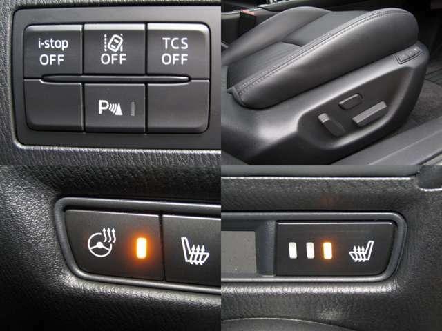 スマートブレーキサポート付き!その他、シートヒーターやステアリングヒーターも完備!