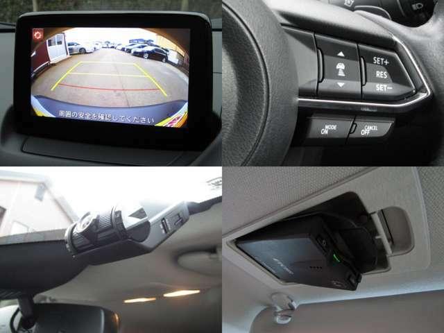 純正SDナビ・フルセグ バックカメラ レーダークルーズ スマートブレーキサポート 2.0ETC ドラレコ付き
