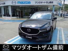 マツダ CX-5 2.0 20S シルク ベージュ セレクション