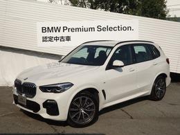 BMW X5 xドライブ 35d Mスポーツ 4WD 全周囲カメラ純正20AWLEDヘッドライト