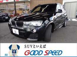 BMW X3 xドライブ20d Mスポーツ ディーゼルターボ 4WD 衝突軽減装置 純正ナビ バックカメラ