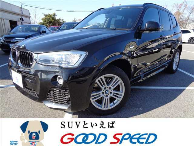 平成27年式 BMW X3 xドライブ20d Mスポーツ 入庫しました! 買取専門店による買取仕入れで中間コストをカット!お問合せ:0565-41-4092