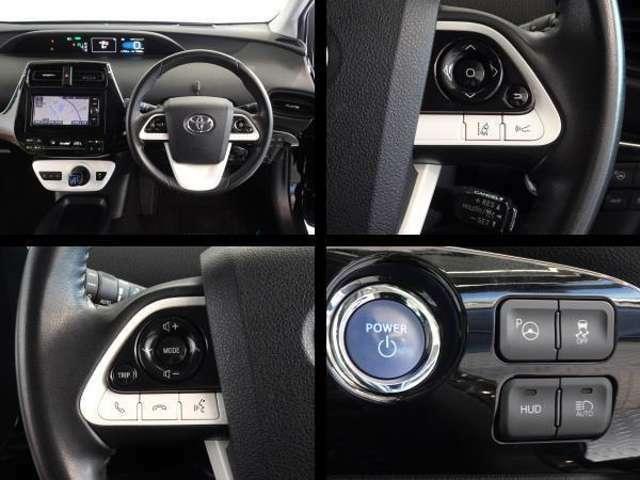 トヨタが誇る衝突被害軽減ブレーキとペダル踏み間違い防止装置を搭載したサポカーS車です。クルーズコントロール・スマートエントリーシステムを装備してます。