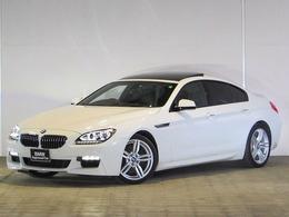BMW 6シリーズグランクーペ 640i Mスポーツパッケージ 認定中古車 純正ナビ SR ETC Bカメ