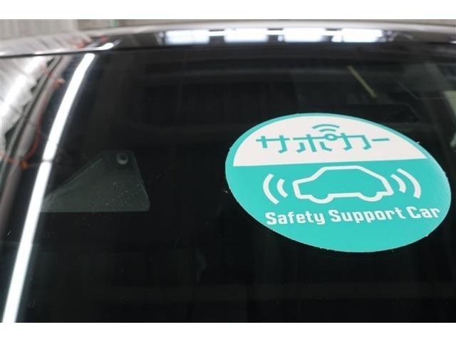 【衝突被害軽減】走行中、前方の車輌を検知し、衝突の危険性が高いと判断した場合に安全装置が作動!衝突などの危険回避をサポートまたは衝突被害を軽減します!