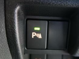 【クリアランスソナー】純正のソナーセンサー搭載!車両の前後やコーナーにモノが近づいたとき、音で知らせてくれます。