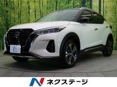 日産 キックス の中古車 1.2 X (e-POWER) 岐阜県土岐市 229.9万円