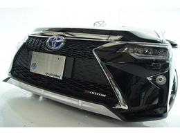 トヨタ カムリハイブリッド 2.5 Gパッケージ 新品4眼ヘッドライト新品スピンドルマスク