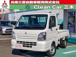 三菱 ミニキャブトラック 660 M 4WD 届出済未使用車 前後誤発信抑制機能