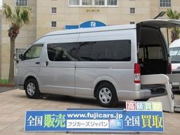 トヨタ ハイエースコミューター 福祉車輌 ウェルキャブ Dタイプ 車いす4基固定 9人乗り