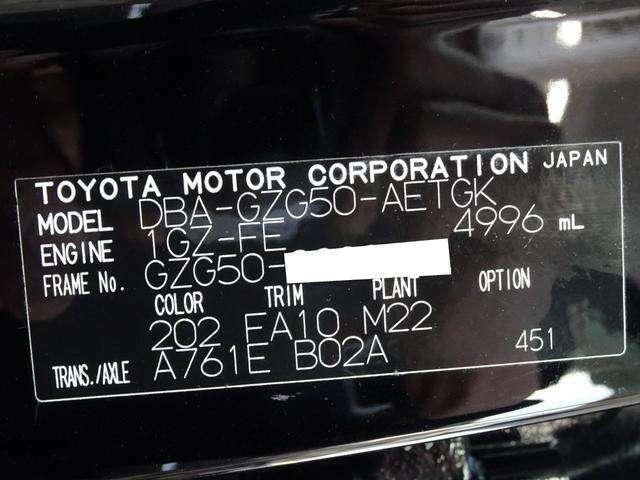 トヨタディーラー整備記録簿多数残っております。