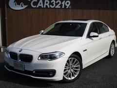 BMW 5シリーズ の中古車 528i ラグジュアリー 埼玉県さいたま市岩槻区 159.8万円
