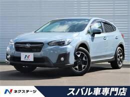 スバル XV 1.6i-L アイサイト 4WD アドバンスドセーフティPKG 純正ナビ