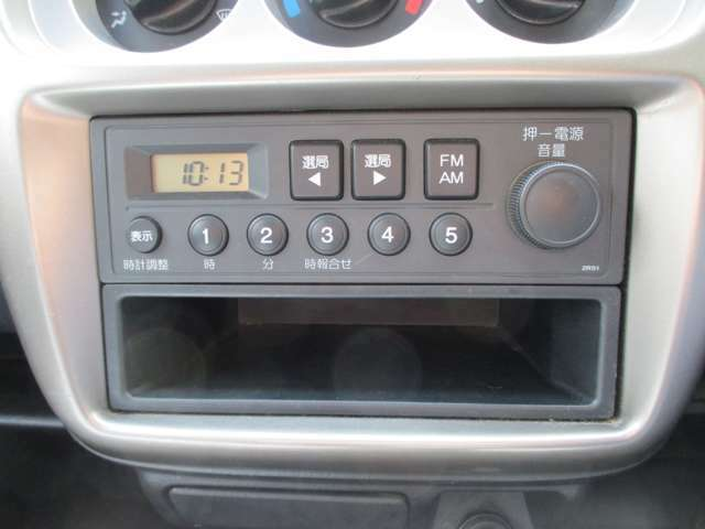運転中もラジオをお楽しみいただけます!