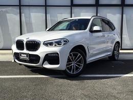 BMW X3 xドライブ20d Mスポーツ ディーゼルターボ 4WD 1オ-ナ-ハイラインPKG コニャックレザー