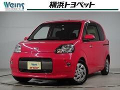 トヨタ ポルテ の中古車 1.5 G 神奈川県小田原市 99.0万円