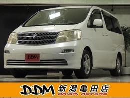 トヨタ アルファード 2.4 G AS 4WD 関東仕入 サイドリフトアップシート
