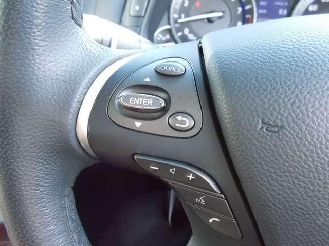 【ステアリングスイッチ】便利なオーディオステアリングスイッチ!ハンズフリーで会話も可能!運転に集中しながら通話も楽しめます!