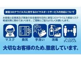 車検のコバックも併設しておりますので、オイル交換・点検・車検はお任せください。